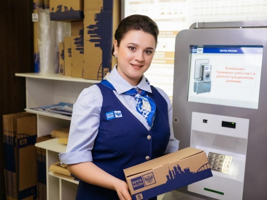 Более семи тысяч клиентов почты России в Забайкалье оплатили наложенный платёж банковской картой